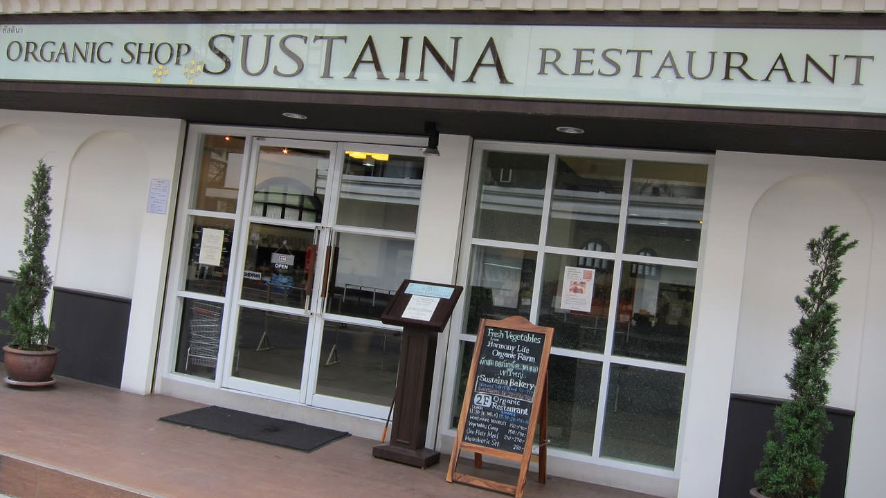 Sustaina Organic Restaurant Cafe Bangkok