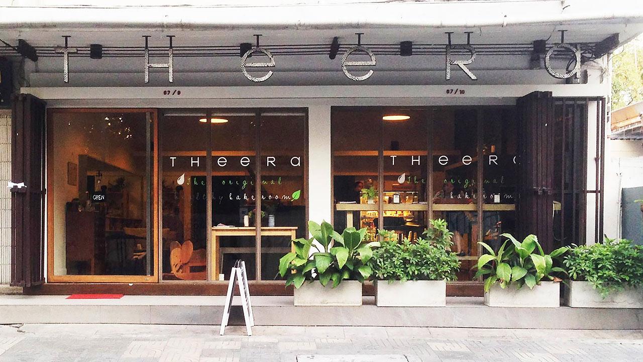 Theera Restaurant Bangkok